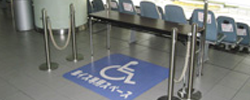 車椅子専用