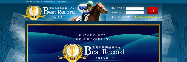 bestrecord